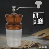 手搖咖啡磨豆機 鑄鐵磨芯研磨器手動磨粉器 胡椒谷物粉粹磨細粉 QG29223『bad boy時尚』