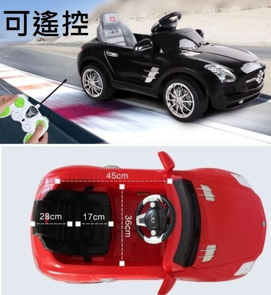 幼之圓*正原廠授權Benz 賓士AMG 遙控電動車 童車 兒童可乘坐電動車~經典黑~