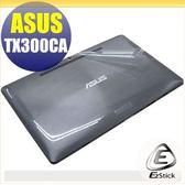【EZstick】ASUS TX300 TX300CA 系列專用 二代透氣機身保護貼(含上蓋、鍵盤週圍、底部貼)DIY 包膜