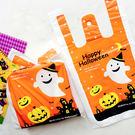 【BlueCat】萬聖節橘色天空微笑幽靈黃南瓜手提袋 塑膠袋 手提包裝袋 (1入)