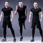 健身套裝男運動健身房跑步速干緊身衣