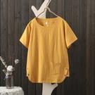 2021新款夏季女士棉麻t恤上衣短袖寬松半袖純棉文藝復古民族風潮