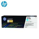HP CF381A (312A) 青藍色碳粉匣