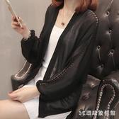 春裝2020款女裝夏季薄冰絲針織外套防曬空調開衫外套披肩外搭韓版 EY11454『3C環球數位館』
