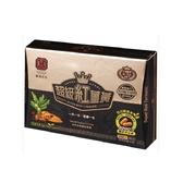 【豐滿生技】台灣超級紅薑黃膠囊(20粒/盒)