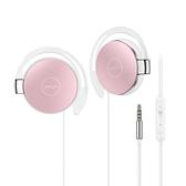 耳掛式耳機掛耳式有線帶麥話筒頭戴護耳式不入耳不傷耳手機版臺式電腦耳麥 酷男精品館