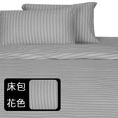 HOLA 自然針織條紋床包 雙人 經典淺灰