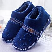 拖鞋秋冬季全包跟棉拖鞋情侶可愛家居男女棉拖保暖防滑月子拖鞋冬天 貝兒鞋櫃