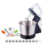 220V 臺式打蛋器電動家用手持迷你烘培攪拌打奶油自動帶桶和面機 aj6603『紅袖伊人』
