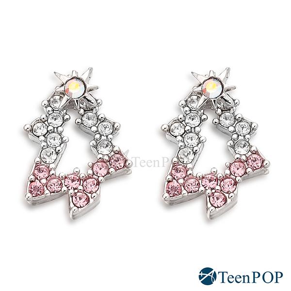 耳環 ATeenPOP 正白K 晶亮聖誕樹 耳針式 聖誕節交換禮物 多款任選