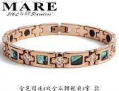 【MARE-316L白鋼】系列:金色情迷 (爪鑲鑽鮑貝) 窄 款