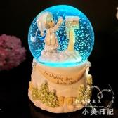 女孩飄雪花水晶球音樂盒旋轉八音盒女朋友送女生日新年禮物品兒童 KV6471 【野之旅】