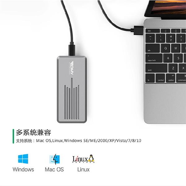 佐邁M.2 NVME轉USB3.1 Type-C固態行動硬碟盒M.2 PCI-e協議SSD筆電外置全鋁合金轉接盒