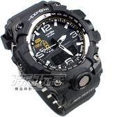 EXPONI 數字雙顯 電子腕錶 夜光顯示 大錶徑 大錶面 夜光多功能 男錶 學生錶 軍錶 黑色 EX3239黑