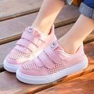 女童運動鞋透氣網鞋2021鏤空網面兒童小白鞋中大童板鞋款 安妮塔小鋪