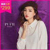 PUFII-上衣 V字珍珠領後拉鍊襯衫上衣 -1115 現+預 冬【CP15586】