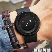 個性創意無指針概念手錶男中學生青少年防水時尚韓版簡約潮流休閒 自由角落