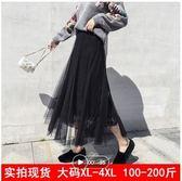 促销不退换XL-4XL長裙半身裙大尺碼29353新款半身裙200斤胖mm仙女溫柔裙chic蕾絲網紗十片裙胖胖唯依