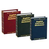 【台灣金庫王 收納盒】BKS10  仿皮燙金式字典收納盒 159Lx122Wx57Hmm