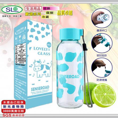 台灣製造304不鏽鋼玻璃禮盒組 S-9900X+R-900-3