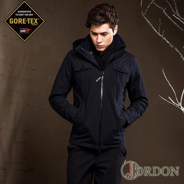 JORDON 橋登 JD1107-墨紫 男GORE-TEX二件式外套 都會款 保暖鵝絨外套/防水外套/防風外套/保暖防水大衣