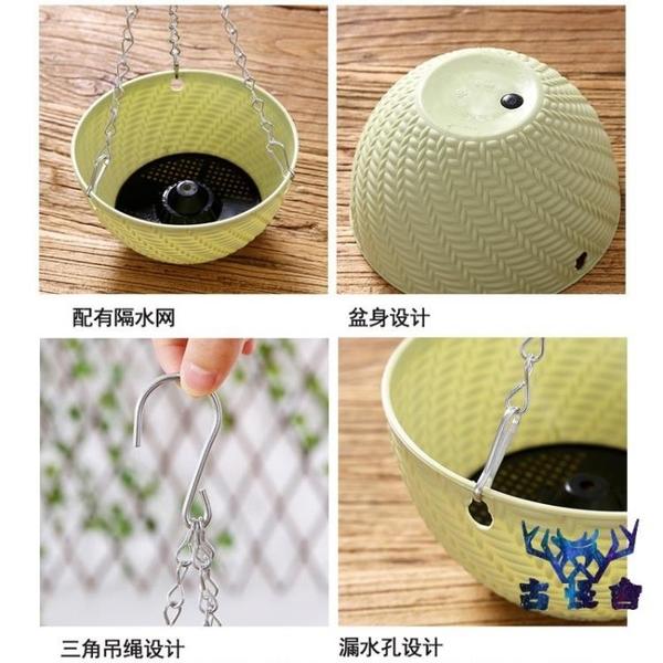 【4個裝】垂吊塑料吊籃花盆吊蘭盆懸掛壁掛式吊籃盆栽【古怪舍】