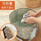 便攜式可折疊盆水盆戶外旅行大號泡腳袋旅游洗衣洗臉盆洗腳水桶