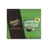 Hawaiian Host 賀式夏威夷豆抹茶巧克力99G