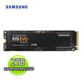 Samsung 三星 970 EVO 2T B NVMe M.2 SSD 固態硬碟