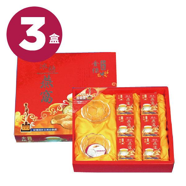 和展 金絲冰糖燕窩禮盒 (70g*6入 / 3盒)【杏一】