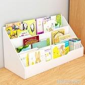 兒童書架繪本架家用桌上飄窗經濟型收納置物架落地小型簡易組合架 優樂美