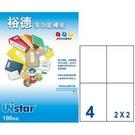 《享亮商城》US4676-20 多功能標籤(50) Uuistat(20張/包)
