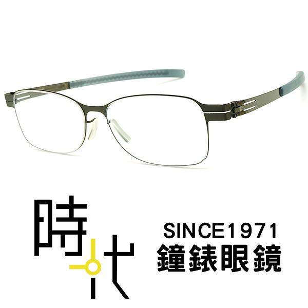 【台南 時代眼鏡 ic! berlin】Junior 無螺絲 薄鋼 兒童光學鏡框眼鏡 respect gun metal 長方形鏡框 銀