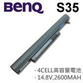 BEN Q 4芯 S35 日系電芯 電池 BATTU00L42 BATTU00L41 BATTU00L44 BENQ  S35 S36 S56