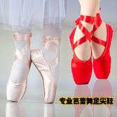 專業芭蕾舞鞋足尖鞋綁帶復古甜美初學者兒童女成人芭蕾平底舞蹈鞋歐歐流行館