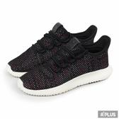 Adidas 女 TUBULAR SHADOW CK W 愛迪達 經典復古鞋 - AQ0886