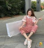 粉色吊帶褲背帶褲女韓版寬松時尚百搭小個子學院風【樂淘淘】