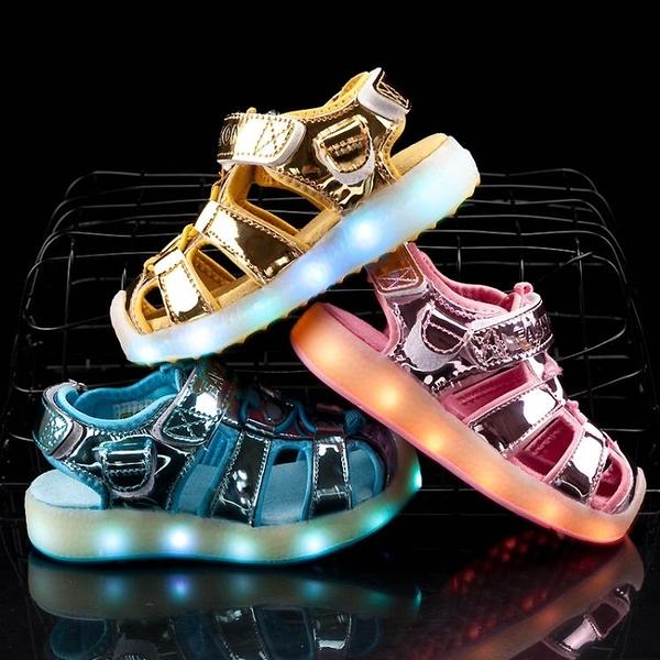 夏季兒童涼鞋發光七彩亮燈鞋中小童女孩童鞋男童充電帶閃燈演出鞋 滿天星