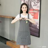 韓式時尚圍裙防水防油廚房做飯罩衣成人全棉背心式工作服男女圍腰 溫暖享家