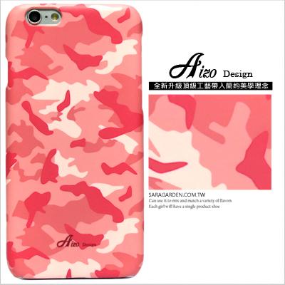 3D 客製 迷彩 撞色 粉桃 iPhone 6 6S Plus 5S SE S6 S7 10 M9 M9+ A9 626 zenfone2 C5 Z5 Z5P M5 X XA G5 G4 J7 手機殼