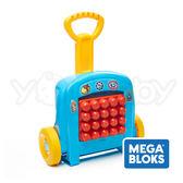 MEGA BLOKS 美高隨行積木組 /費雪積木玩具