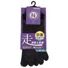 NON-NO運動五指襪26~28【愛買】