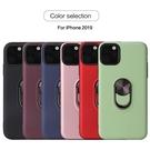 磁吸指環防摔IPhone XR手機殼 蘋果11Pro Max手機套 蘋果X/Xs Xs Max保護套 支架簡約iPhone7/8保護殼