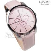 LOVME 粉色時尚 溫柔的堅定 三眼錶 真皮腕錶 防水 藍寶石水晶 女錶 粉紅色 VL0016B-28-821