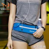 運動腰包多功能跑步包男女士迷你小隱形防水健身戶外水壺手機腰包 小艾時尚