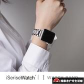 applewatch蘋果手表iwatch錶帶金屬鏈式不銹鋼帶鉆適用于【探索者戶外生活館】