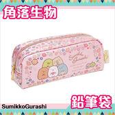 角落生物鉛筆盒鉛筆袋收納袋Sumikko Gurash   712 387 該該貝比  ☆