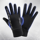 防風手套 男士戶外防風運動加絨手套反光秋冬滑雪騎行防滑保暖防水加厚男