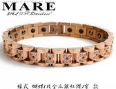 【MARE-316L白鋼】系列:蠔式 玫金 蝴蝶紅鑽 (窄)  款