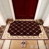 地墊門墊進門簡約現代家用吸水防滑入戶門廳地毯大門口地墊可裁剪YXS  潮流衣舍